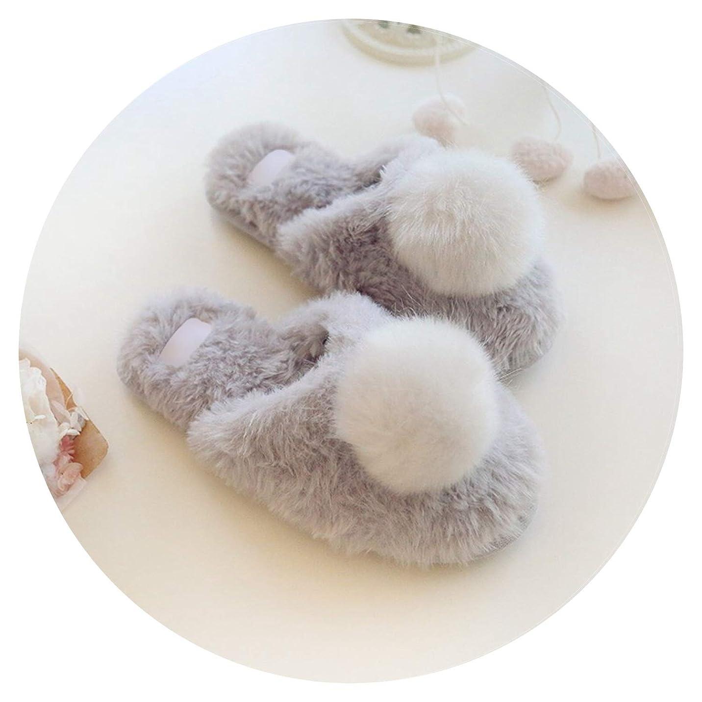 救い瞑想的不調和秋冬かわいい滑り止め スリッパシンプルかわいい綿スリッパ