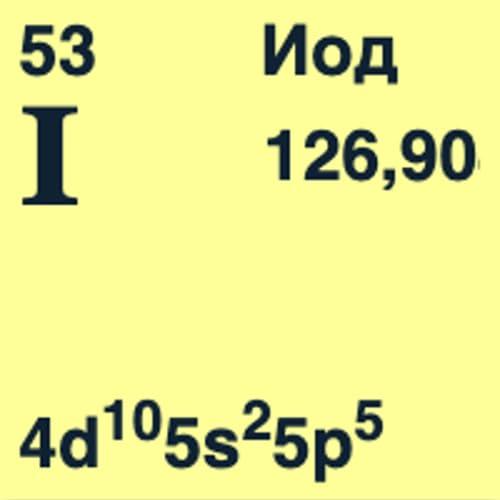 Lo iodio