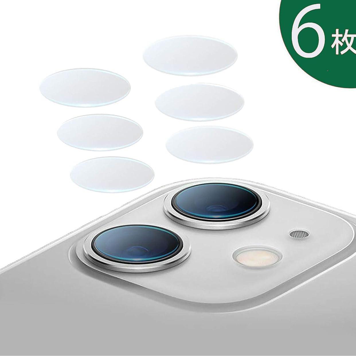鉄行為首iphone 11 フィルム カメラ保護フィルム iphone 11 6.1カメラガラスフィルム 米軍MIL規格取得 超薄0.18mm 高透過率 /硬度9H/自動吸着/キズ防止 iphone 11 レンズ保護フィルム iphone 11 カメラフイルム [6枚入り]