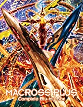 macross plus complete blu ray
