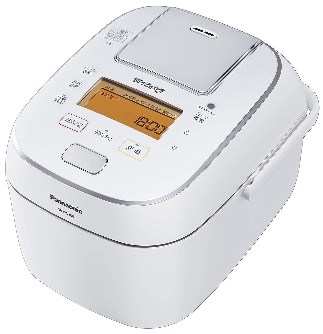準拠ひまわり習熟度パナソニック 炊飯器 5.5合 圧力IH式 Wおどり炊き ホワイト SR-PW108-W