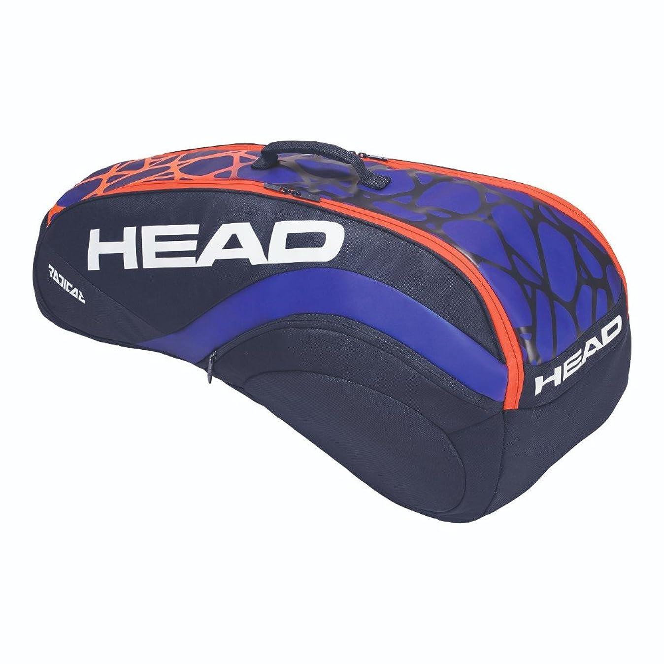 海上考慮トラクターHEAD(ヘッド) テニス ラケットバッグ RADICAL 9R SUPERCOMBI BLOR 9本収納可 283358