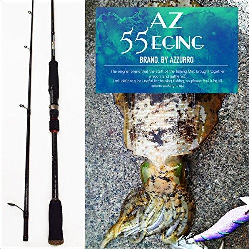 AZ エギングロッド 55EG-86E エギング ロッド タックル エギ アオリイカ コウイカに最適