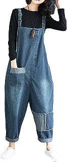 Bestmoodサロペット デニム ゆる サルエル オーバーオール 着痩せ BF風 大きいサイズ オールインワンストリート系