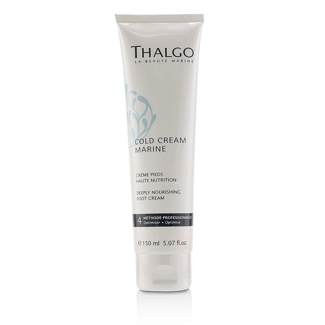 塩キャンセル好きであるタルゴ Cold Cream Marine Deeply Nourishing Foot Cream - For Dry, Very Dry Feet (Salon Size) 150ml/5.07oz並行輸入品