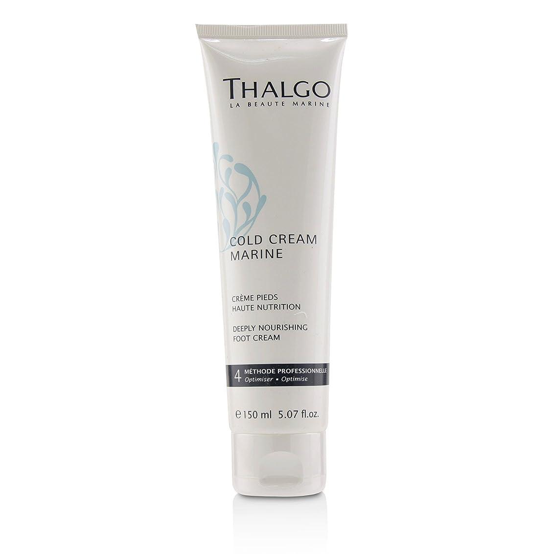 フィットネス新しい意味カバレッジタルゴ Cold Cream Marine Deeply Nourishing Foot Cream - For Dry, Very Dry Feet (Salon Size) 150ml/5.07oz並行輸入品