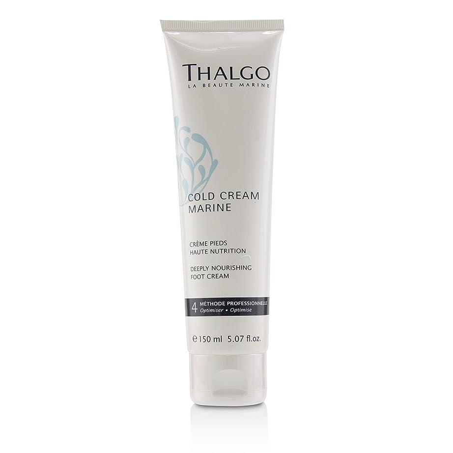 戦艦ピストルバスルームタルゴ Cold Cream Marine Deeply Nourishing Foot Cream - For Dry, Very Dry Feet (Salon Size) 150ml/5.07oz並行輸入品