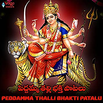Peddamma Thalli Bhakti Patalu