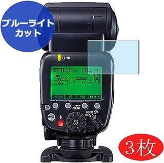 3枚 VacFun Canon スピードライト 600EX II-RT (SP600EX2-RT) ブルーライトカット 自己修復 日本製素材 4H フィルム 保護フィルム 気泡無し 0.14mm 液晶保護 フィルム プロテクター 保護 フィルム(非 ガラスフィルム 強化ガラス ガラス ) ブルーライト カット ニュー
