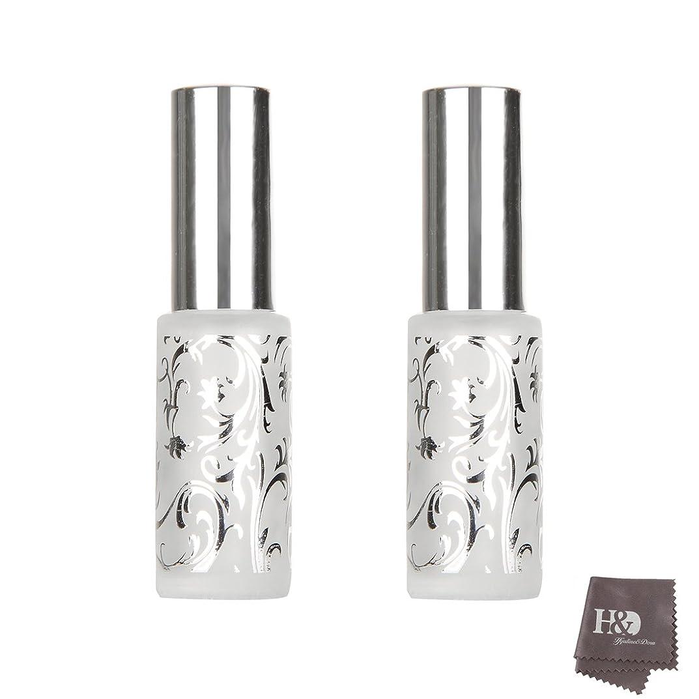 贅沢スペイン語キーH&D 13ML 2個 空 香水瓶 フレグランスボトル 化粧水用瓶