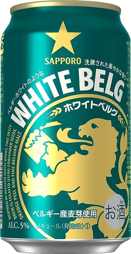 酸度識別ミリメートル[2CS]サッポロ ホワイトベルグ 350ml×24缶×2箱