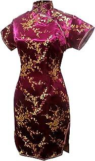 فستان سهرة صيني قصير من 7Fairy Women's Burgundy Floral من Cheongsam