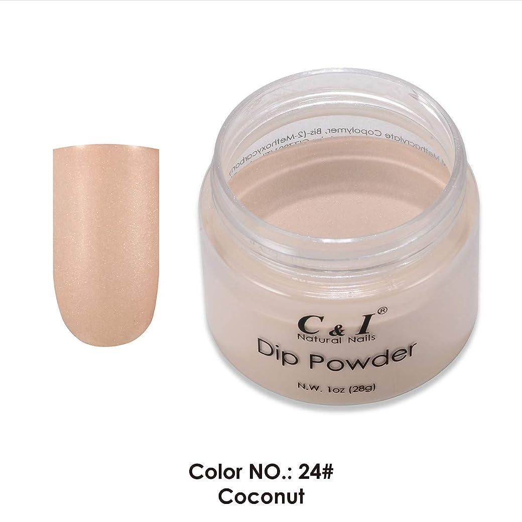 マーチャンダイジング副産物敏感なC&I ネイルディップパウダー、ネイルカラーパウダー、カラーNo.24