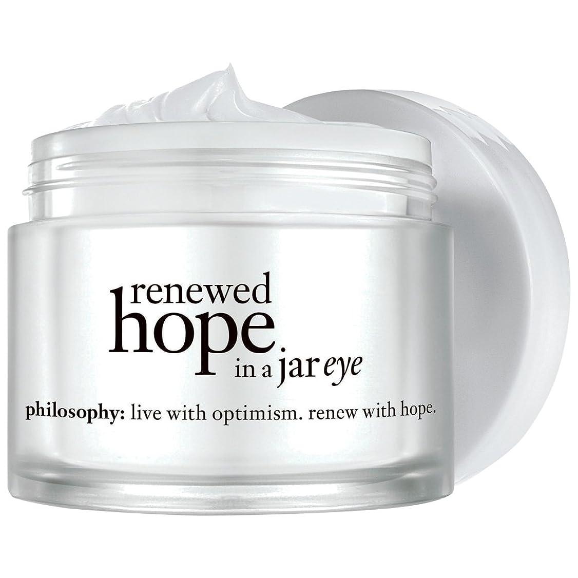 かろうじて嫌がる政権哲学リニューアル目の希望15ミリリットル (Philosophy) (x2) - Philosophy Renewed Eye Hope 15ml (Pack of 2) [並行輸入品]