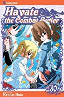 Hayate the Combat Butler, Vol. 30 (30)
