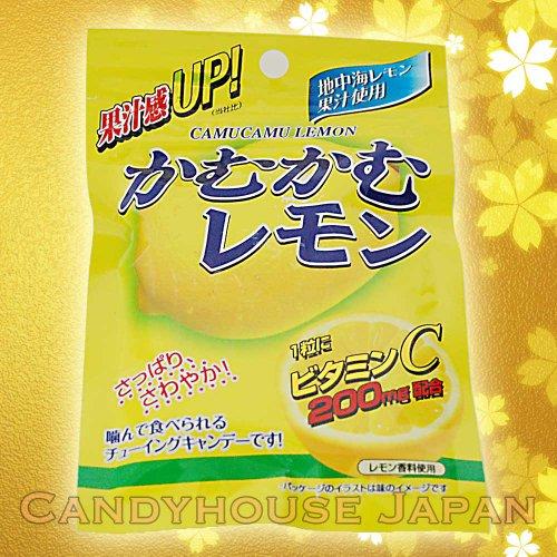 かむかむ レモン 35g 10袋入 ケース販売