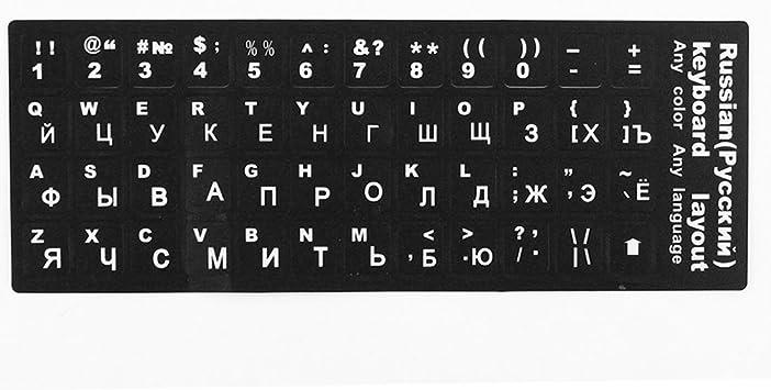 sourcing map Computadora portátil de Escritorio Teclado Ruso Protector de calcomanía Letras Grandes Etiqueta Blanca