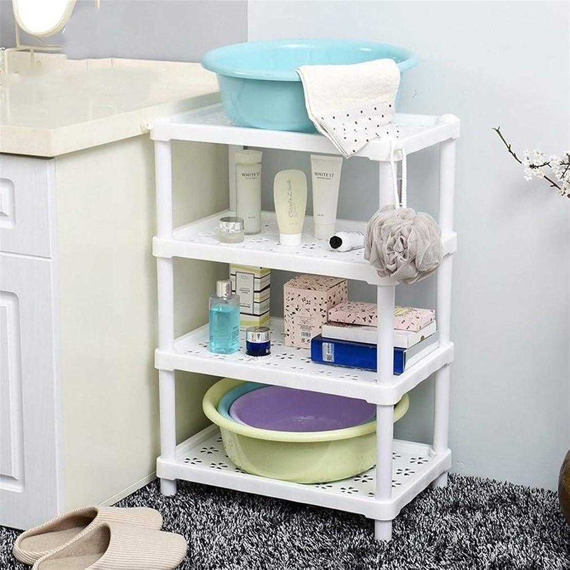 ひまわり感性コンドームバスルーム棚コーナー保管棚浴室の収納棚トイレキッチンバスルームシャンプー化粧品927については4層の棚 (Color : White)