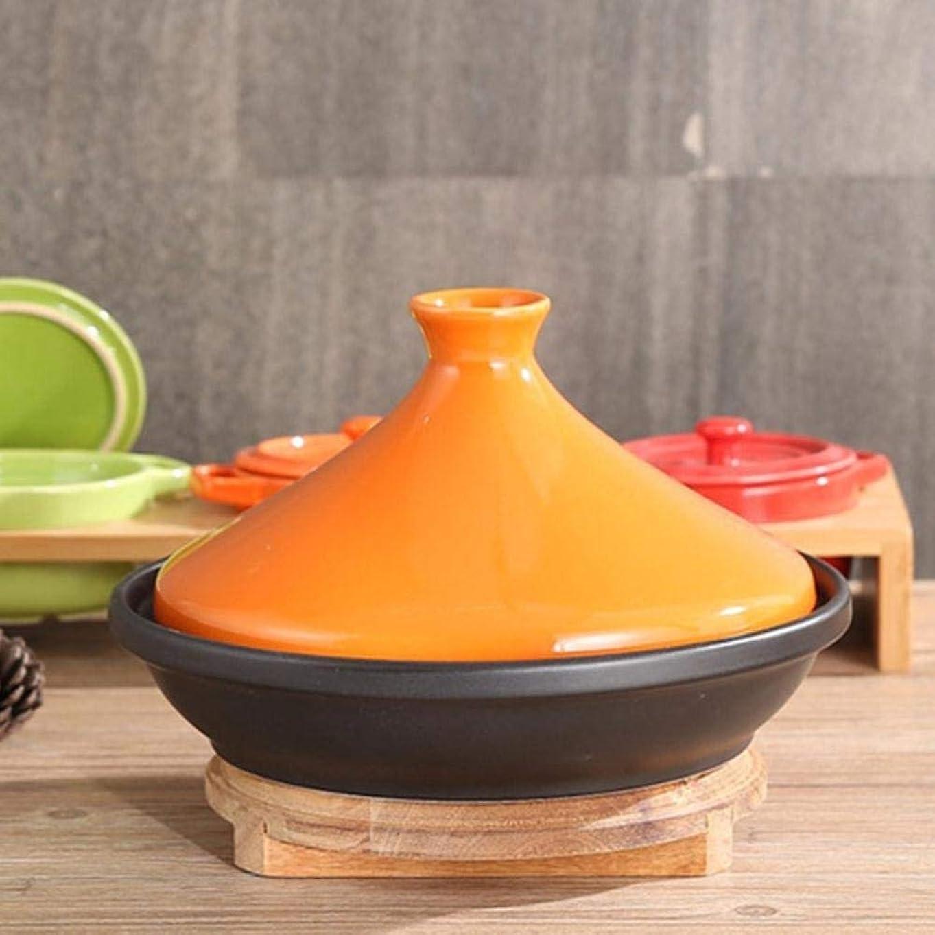 意味するサスペンド吹雪パンエナメルクッカーN H2料理タジン鍋ダブル耳キャセロールモロッコセラミック鍋シーフード鍋ご飯シチュー、カラー:オレンジ、容量:<1L (Color : Orange)