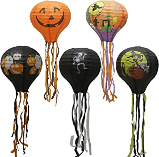 Hot Air Balloon Hanging Paper Lantern, Reusable Chinese Japanese Party Ball Lamps Decoration Birthday Anniversary Halloween Thanksgiving Engagement, Set of 5
