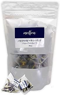 【バタフライピー専門ブランド】molfon バタフライピー ティーバッグ 20包入り Butterfly Pea 無農薬 青いお茶 アンチャン 蝶豆