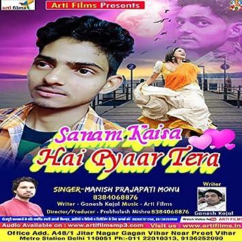 Ae Sanam Kaisa Hai Pyar Tera (Hindi Sad Song)