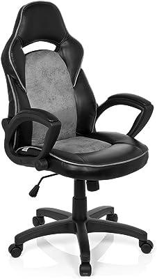 hjh OFFICE 621870 silla gaming RACER VINTAGE I piel sintética gris, ergonómica, buen acolchado