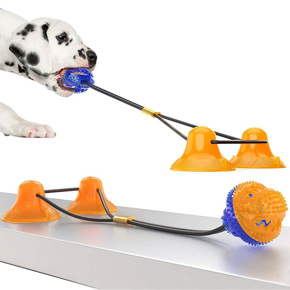 甥重々しいブル双方向吸引カップ付きの犬のロープボール噛むおもちゃペットの大臼歯噛むおもちゃの犬とインタラクティブなロープおもちゃクリーニング歯フードディスペンサー (オレンジ+ブルー)