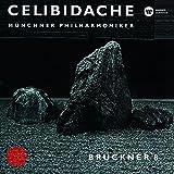 ブルックナー:交響曲第8番 - チェリビダッケ(セルジュ), ブルックナー, チェリビダッケ(セルジュ), ミュンヘン・フィルハーモニー管弦楽団
