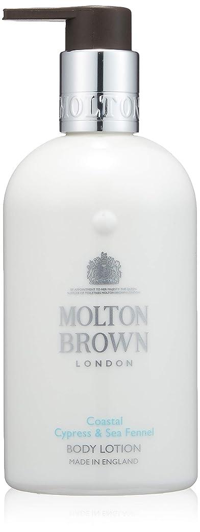 リーダーシップ突然のお手入れMOLTON BROWN(モルトンブラウン) サイプレス&シーフェンネル コレクション C&Sボディローション