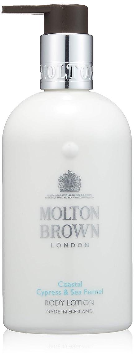 タッチバンガロー彼自身MOLTON BROWN(モルトンブラウン) サイプレス&シーフェンネル コレクション C&Sボディローション