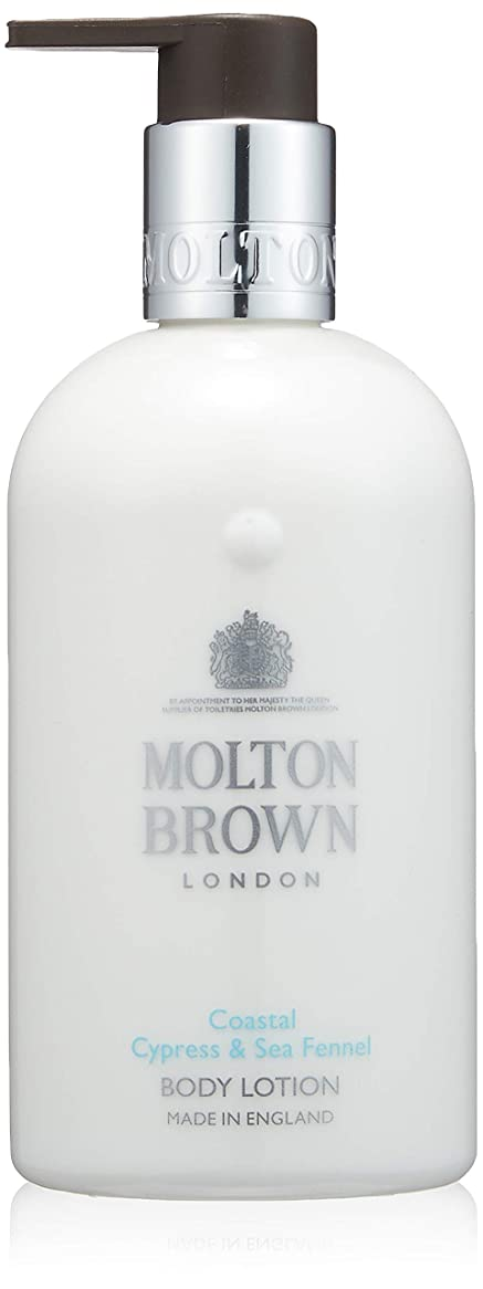 鎮静剤国勢調査練習MOLTON BROWN(モルトンブラウン) サイプレス&シーフェンネル コレクション C&Sボディローション