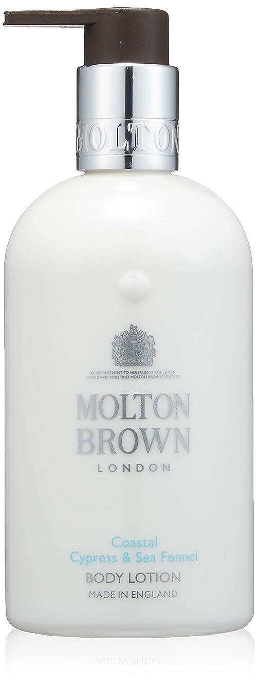 依存する青写真決済MOLTON BROWN(モルトンブラウン) サイプレス&シーフェンネル コレクション C&Sボディローション