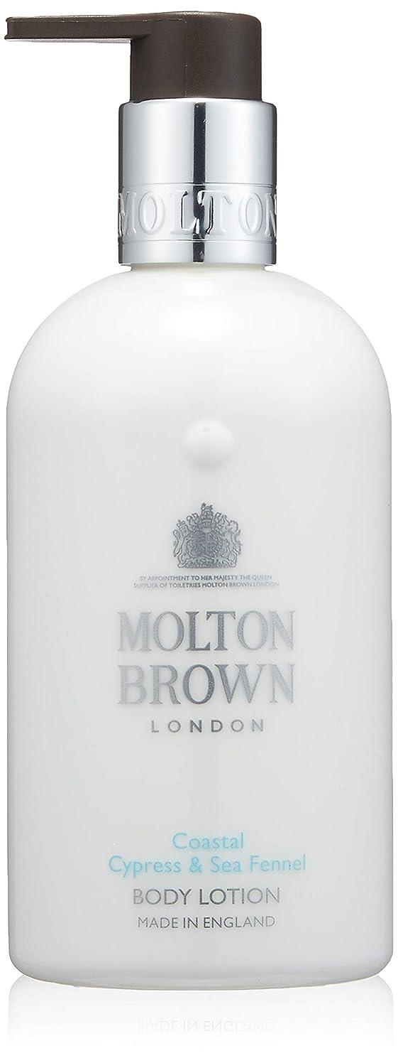 好きであるペストリー線MOLTON BROWN(モルトンブラウン) サイプレス&シーフェンネル コレクション C&Sボディローション