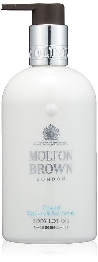 荒廃するモニターディーラーMOLTON BROWN(モルトンブラウン) サイプレス&シーフェンネル コレクション C&Sボディローション