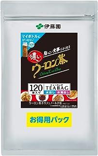 伊藤園 お得用 濃いウーロン茶 ティーバッグ 4.0g×120袋