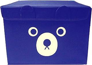 Update 折りたたみ ベア フタ付き おもちゃ箱 30リットル 収納ボックス 本棚 (ブルー)
