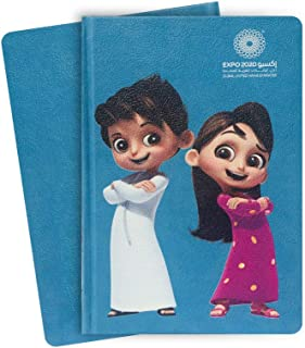 Expo 2020 Dubai A5 Note Book with The Mascots Rashid and Latifa - 13.5 x 21 x 1.4 cm