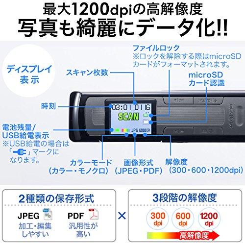SANWASUPPLY(サンワサプライ)『2WAYハンディスキャナ(400-SCN040)』