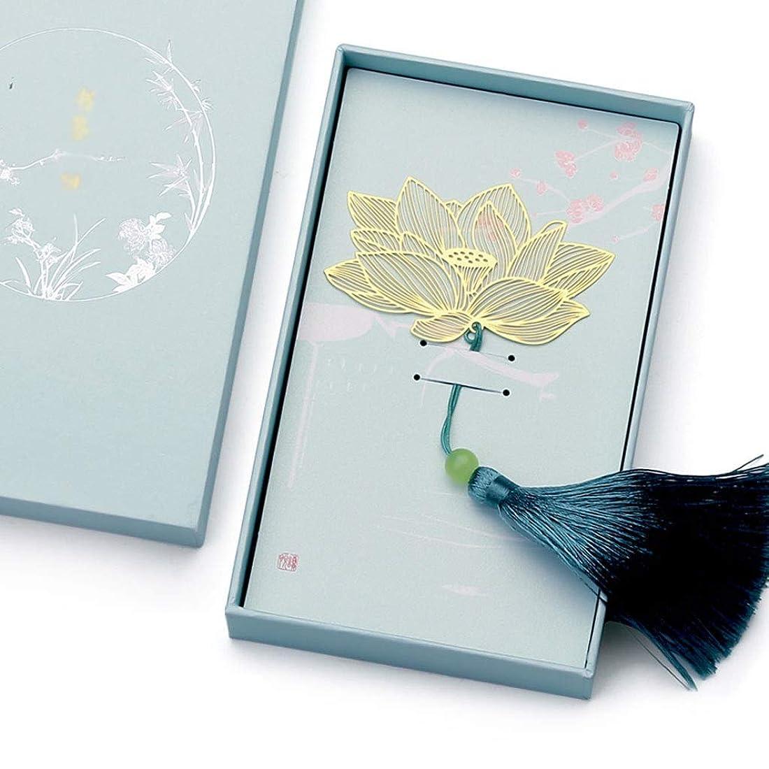 アイザック合図バイオレット仕切りカード ヴィンテージゴールデンメタルリーフメープルの葉ブックマーク付きカラー結びストラップ、理想的なギフトのために友人や家族クリエイティブギフト (Color : C)