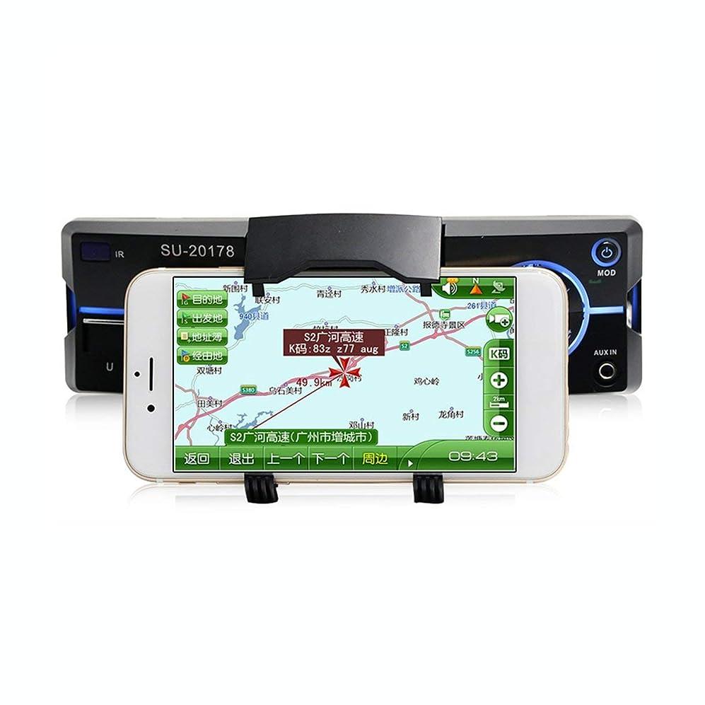 安らぎ気を散らす社説Professional Car MP3 Hands-Free Calls Auto Mp3 Player U Disk Card Radio With Mobile Phone Stand Rack