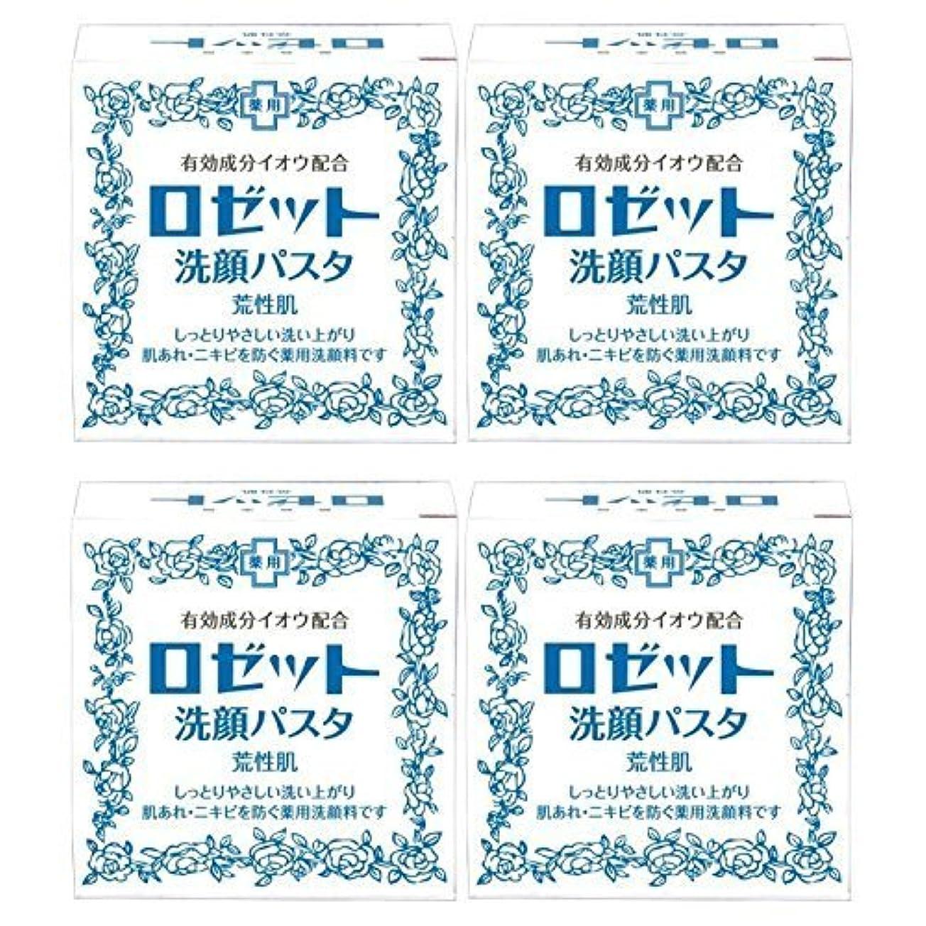 話大陸ブル【セット品】ロゼット洗顔パスタ 荒性肌 90g×4個パック (医薬部外品)