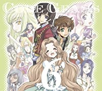 Code Geass: Lelouch of the Rebellion Sound Episode 6 by Drama CD (2007-10-02)