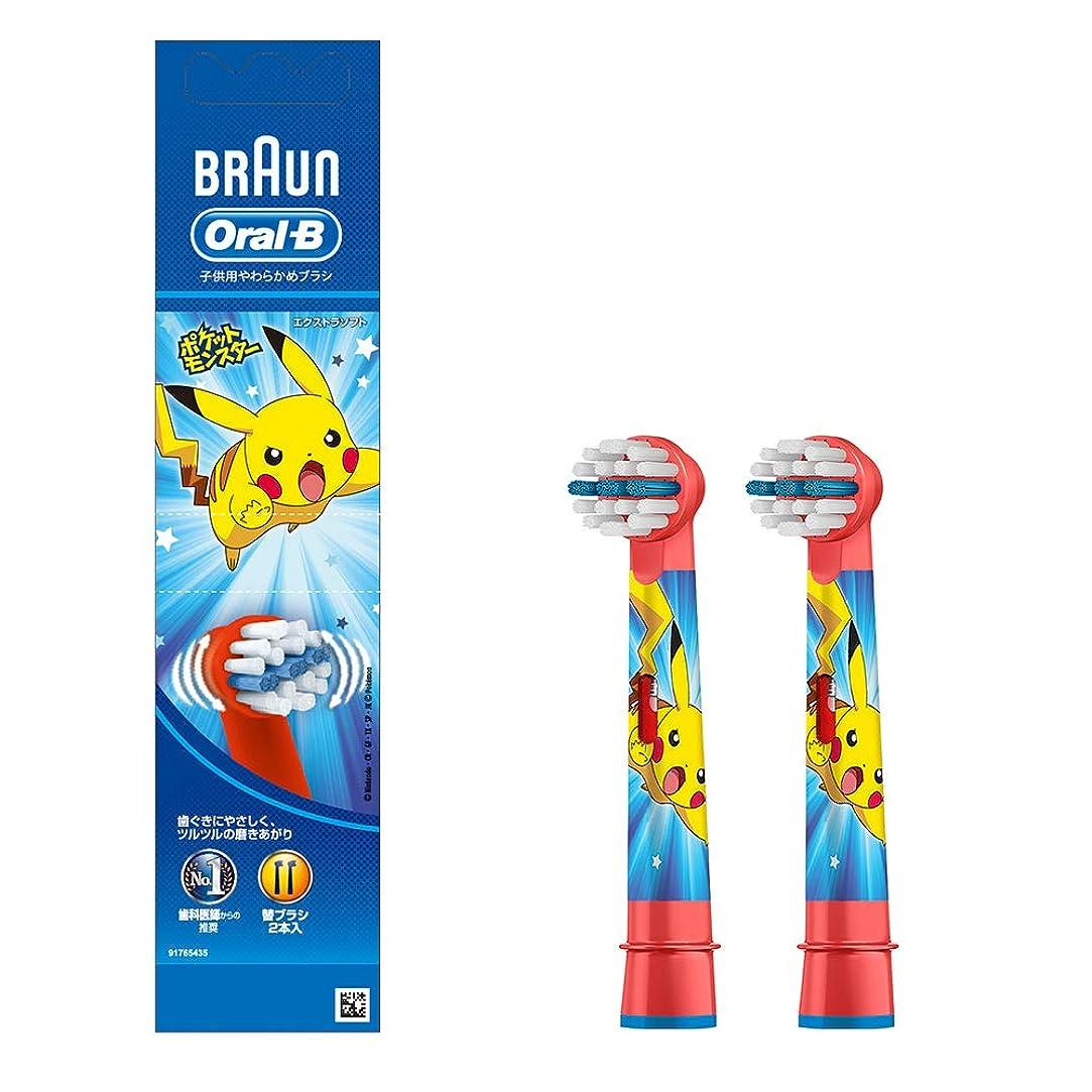 ブラウン オーラルB 電動歯ブラシ 子供用 EB10-2KGE すみずみクリーンキッズ やわらかめ 替ブラシ レッド