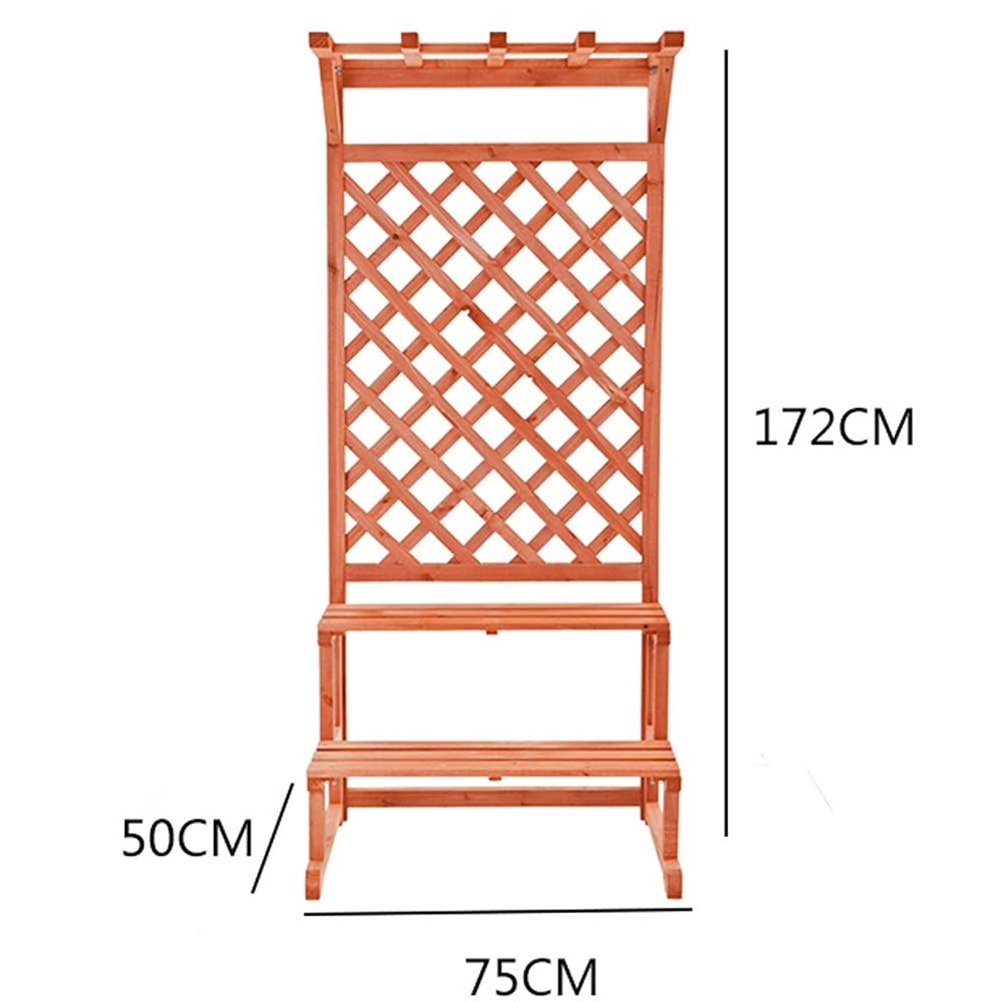 JIANFEI 木製 ボーダーフェンスフラワースタンド 庭の装飾 植物クライミングフレーム フラワーベッドエッジ 炭化防水 、3色 (Color : Orange, Size : 75x50x172cm)