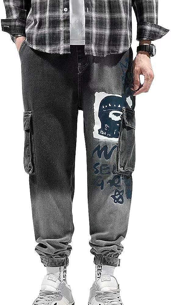 Men's Relaxed Drawstring Waist Skinny Jeans