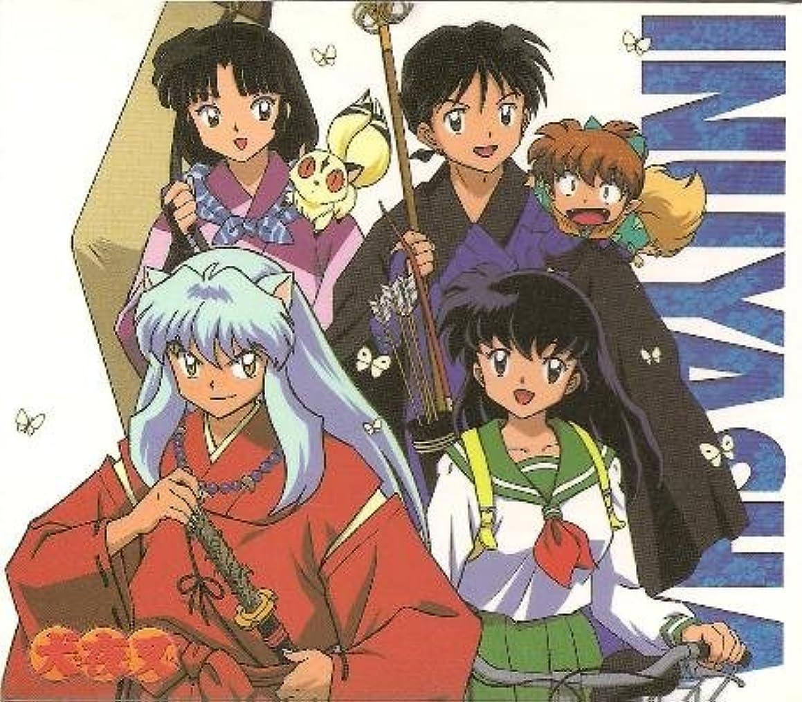 INUYASHA ONGAKU SENSHU-TV VER. ORIGINAL SOUNDTRACK CD