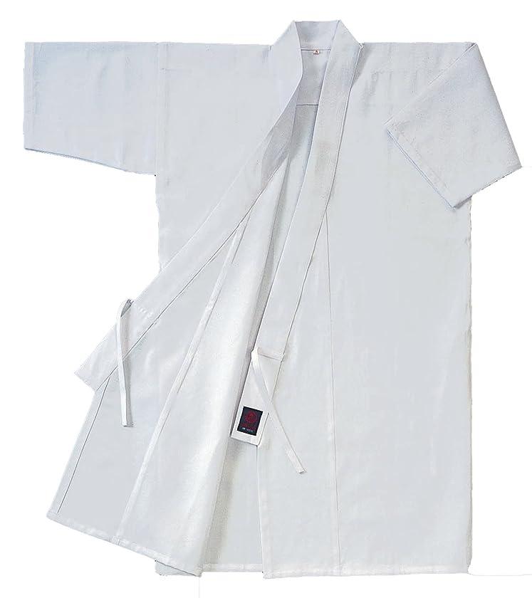 月曜日形式スナック九桜 女子用 弓道衣 3号 RUA13