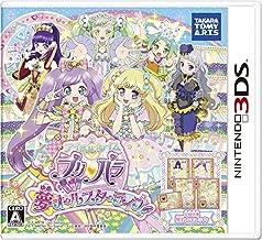 3DS アイドルタイムプリパラ 夢オールスターライブ! (【PKG版限定特典】プロモプリチケ(5枚セット) 同梱) 【描き下ろし数量限定早期購入特典】「A4クリアファイル&リバーシブルドリトモチケ12キャラセット」 付
