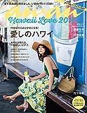 anan (アンアン) 2016/07/06号